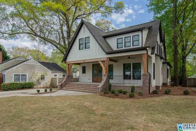Homewood Single Family Home For Sale: 505 Lathrop Ave
