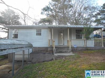 Anniston Single Family Home For Sale: 2108 Oakmont Ave