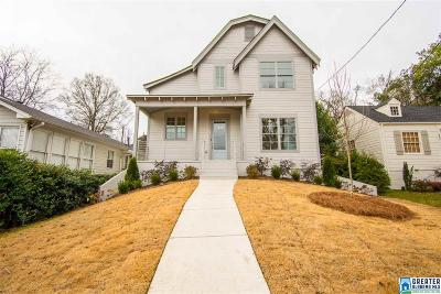 Homewood Single Family Home For Sale: 402 St Charles St