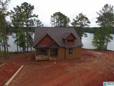 Randolph County Single Family Home For Sale: 128 Lakeside Preserve Ln