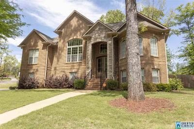 McCalla Single Family Home For Sale: 22584 Blue Bird Cir
