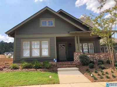 Single Family Home For Sale: 1533 Wilborn Run