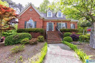 Trace Crossings Single Family Home For Sale: 330 Oak Trc
