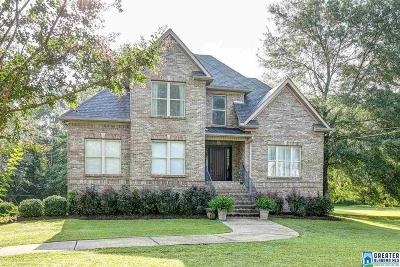McCalla Single Family Home For Sale: 3963 Shade Tree Ln
