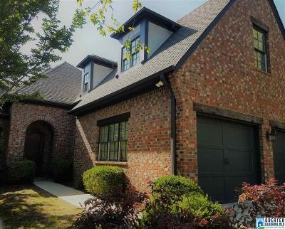 Vestavia Hills Single Family Home For Sale: 916 Chestnut St