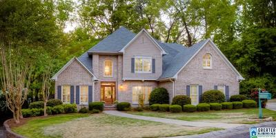 Vestavia Hills Single Family Home For Sale: 1800 Surrey Oaks Ln