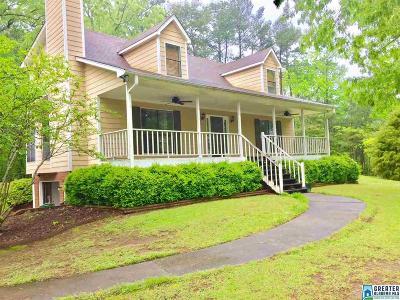 Single Family Home For Sale: 13494 Douglas Dr