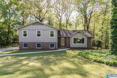 Vestavia Hills Single Family Home For Sale: 2801 Acton Rd