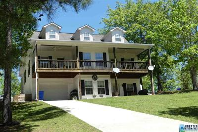 Randolph County Single Family Home For Sale: 613 Peninsula Dr