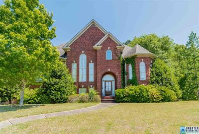 Helena Single Family Home For Sale: 8470 Shoreside Ln