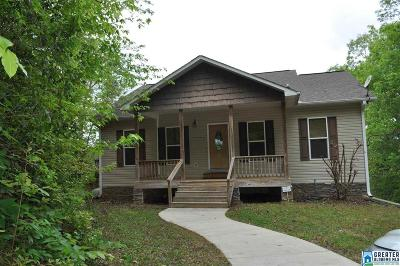 Wedowee Single Family Home For Sale: 41 Laurel Dr
