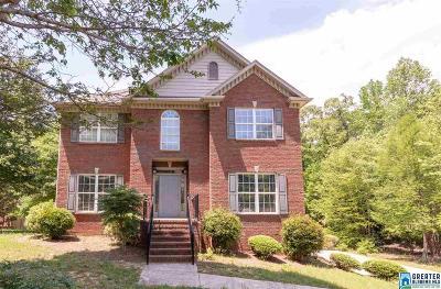 Helena Single Family Home For Sale: 2539 Oakleaf Cir