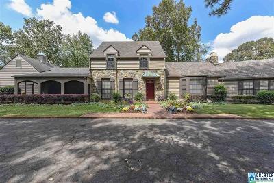 Birmingham Single Family Home For Sale: 5000 Cahaba Valley Trc