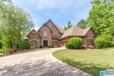Trace Crossings Single Family Home For Sale: 1248 Lake Trace Cove