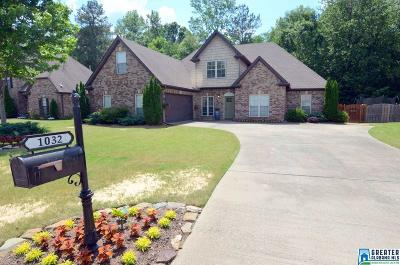 Helena AL Single Family Home For Sale: $349,900