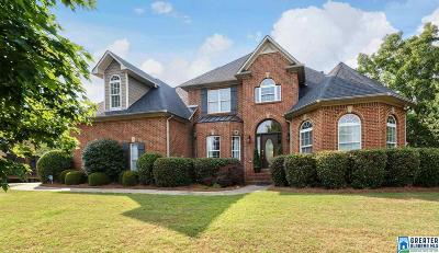 Helena Single Family Home For Sale: 1643 Oak Park Ln