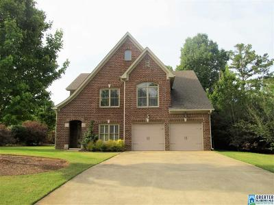 Alabaster Single Family Home For Sale: 164 Sterling Gate Dr