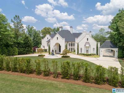 Birmingham AL Single Family Home For Sale: $3,395,000
