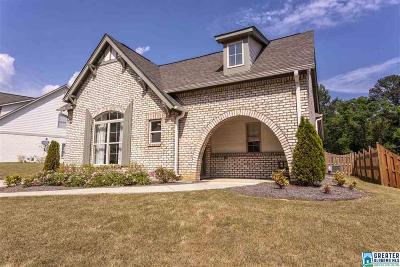 Pelham Single Family Home For Sale: 102 Keeneland Green