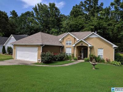 Helena AL Single Family Home For Sale: $159,000