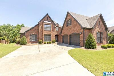 Hoover Single Family Home For Sale: 5208 Crossings Pkwy