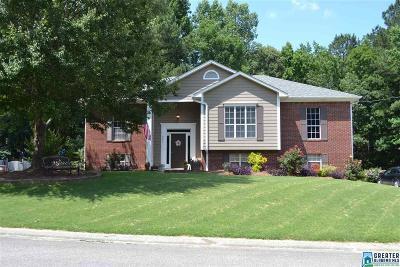 Helena AL Single Family Home For Sale: $229,900