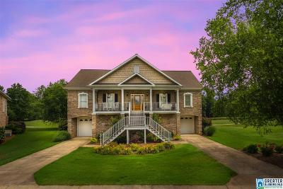 Oxford Single Family Home For Sale: 111 Red Delicious Dr