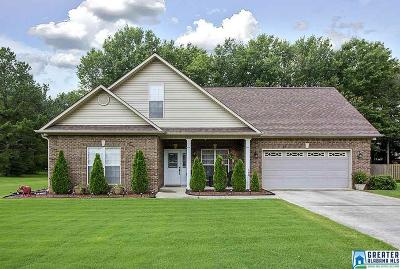 Pell City Single Family Home For Sale: 245 Seddon Farms Dr