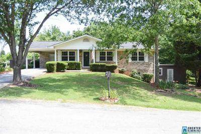 Clay County, Cleburne County, Randolph County Single Family Home For Sale: 7 Azalea St
