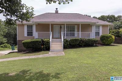 Pleasant Grove Single Family Home For Sale: 417 Altamont Dr