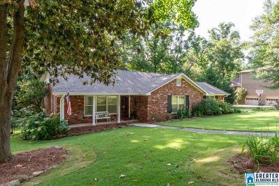 Vestavia Hills Single Family Home For Sale: 2600 Vestavia Forest Terr