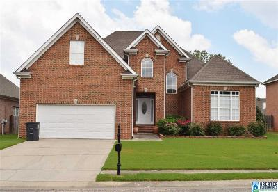 Helena Single Family Home For Sale: 2229 Old Cahaba Pl