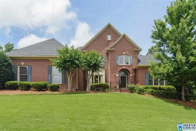 Vestavia Hills Single Family Home For Sale: 7070 Lake Run Dr