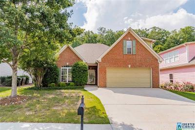 Pelham Single Family Home For Sale: 174 Cove Ln