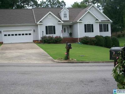 Anniston Single Family Home For Sale: 4516 Oakwood Dr