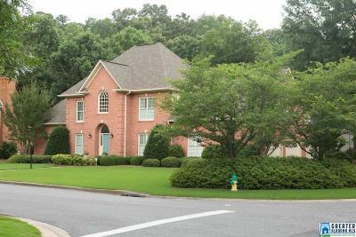 Vestavia Hills Single Family Home For Sale: 3050 South Cove Dr