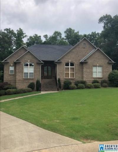 McCalla Single Family Home For Sale: 7781 Eagle Dr