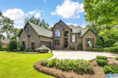 Trussville Single Family Home For Sale: 5722 Carrington Lake Pkwy