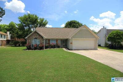 Alabaster Single Family Home For Sale: 157 Greenfield Ln