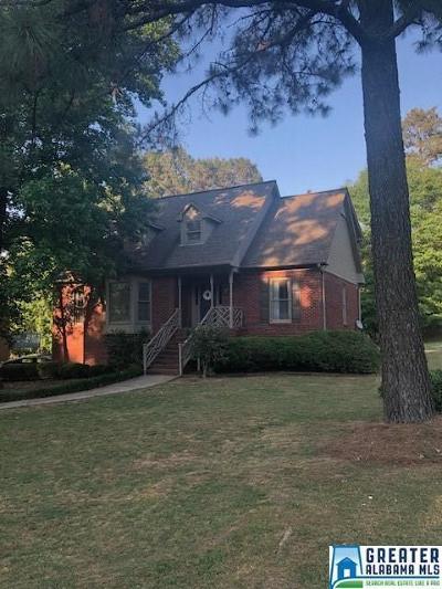 Birmingham AL Single Family Home For Sale: $329,900