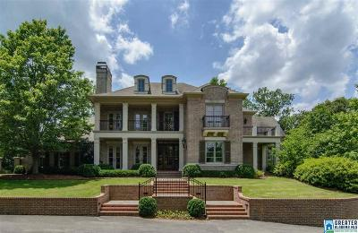 Vestavia Hills Single Family Home For Sale: 7424 Ashland Ln
