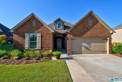 McCalla Single Family Home For Sale: 13059 Olmsted Cir