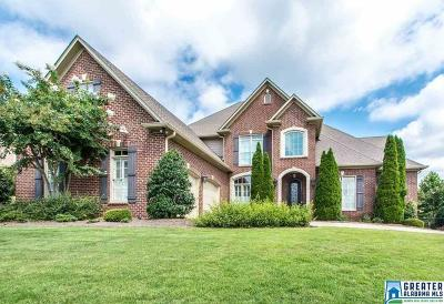 Vestavia Hills Single Family Home For Sale: 4230 Marden Way