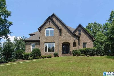 Trussville AL Single Family Home For Sale: $396,000