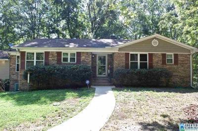 Pelham Single Family Home For Sale: 21 Oak Ridge Dr