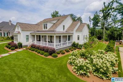 The Preserve Single Family Home For Sale: 757 Chestnut Park Ln