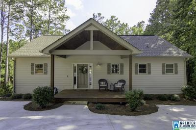 Randolph County Single Family Home For Sale: 3 Crescent Crest