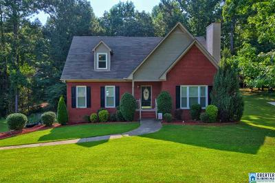 Mount Olive Single Family Home For Sale: 1441 Acorn Way