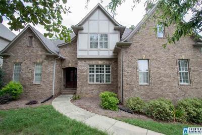 Helena AL Single Family Home For Sale: $390,000