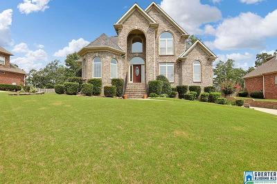 Helena AL Single Family Home For Sale: $364,999